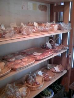 パンとひょうたんランプの日
