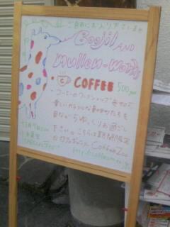 楽しすぎたcoffee zoo